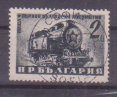 72-884 / BG - 1950   BULGARIAN ECONOMY  Mi 725 O - Used Stamps