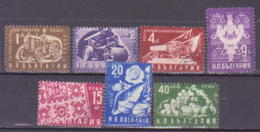 72-893 / BG - 1951  NATIONAL ECONOMY   Mi 786/92 O - 1945-59 Volksrepublik