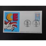 FDC - Enveloppe Premier Jour De 1995 - FDC