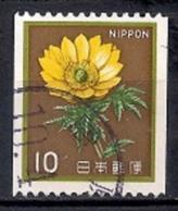 Coil - Japan 1982 -  Definitive Flowers - 1926-89 Imperatore Hirohito (Periodo Showa)