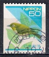 Coil - Japan 1994 - Definitive Bird - 1989-... Emperador Akihito (Era Heisei)