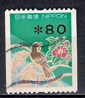 Coil - Japan 1997 -  Face Value Printed  - Bird - Usados