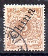 Sello De Oficina Postal De China Nº Michel 1II O - Oficina: China