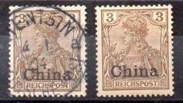 Sellos De Oficina Postal De China Nº Michel 15 O/(*) - Oficina: China