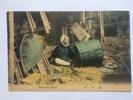 JAPAN - Repairing Basket - Vintage Postcard - Japan