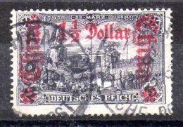 Sello De Oficina Postal De China Nº Michel 36A O 26:17 Dentado; Zähnung (DIENTE CORTO) Valor Catálogo 150.0€ - Offices: China
