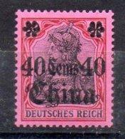 Sello De Oficina Postal De China Nº Michel 43I (**) - Oficina: China