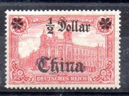 Sello De Oficina Postal De China Nº Michel 44IA (*) - Oficina: China