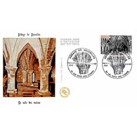 FDC JF - L'Abbaye De Vaucelles - 19/9/1981 Les Rues Des Vignes - FDC