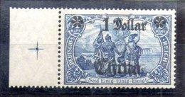 Sello De Oficina Postal De China Nº Michel 45IA (*) - Oficina: China