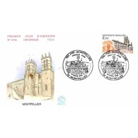 FDC N° 1418 - Montpellier (Hérault) - 30/3/1985 - FDC