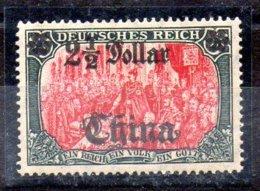 Sello De Oficina Postal De China Nº Michel 47IA (*) - Oficina: China