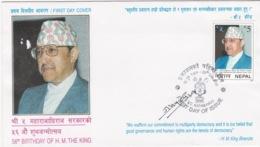 Nepal - 56th Birthday Of H.M. The King - Népal