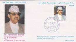 Nepal - 55th Birthday Of H.M. The King - Népal