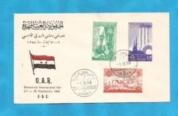 XX   AKTION AUSFERKAUF   UAR EGYPT  -   INTERESSANT - Universal Expositions