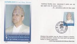 Nepal - H.M. King Gyanendra Bir Bikram Shah Dev - 58th Auspicious Birthday - Népal