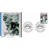 FDC PAC 1058 - 60e Ann. De La Victoire De Verdun - 12/6/1976 Verdun - FDC