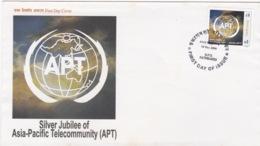 Nepal - Silver Jubilee Of Asia-Pacific Telecommunity (APT) - Népal