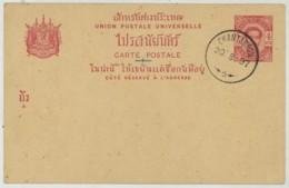(Siam) Cachet Chantaboon 1897 / Entier Postal . Carte Postale . - Siam