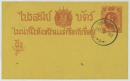 (Siam) Cachet Chantaboon 1897 / Entier Postal . - Siam