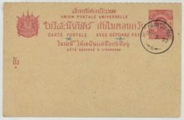 (Siam) Cachet Chantaboon 1897 / Entier Postal . Carte Postale Avec Réponse Payée . - Siam
