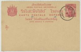 (Siam) Cachet Chantaboon 1897 / Entier Postal . Carte Postale Réponse . - Siam