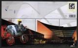 2008 Finland Miniature Sheet Tecnical University MNH **. - Finland