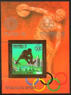 Afrique > Sénégal (1960-...) Blocs Et Feuillets N° 13A - Neuf** - Senegal (1960-...)