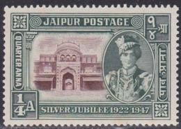 Jaipur, Scott #49, Mint Hinged, Palace Gate, Issued 1947 - Jaipur