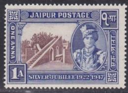 Jaipur, Scott #55, Mint Hinged, Observatory, Issued 1947 - Jaipur