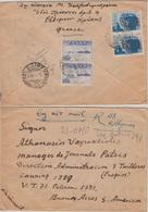Griechenland - 2x2.000 Dr Befreiung Ua. Luftpost Einschreibebrief Rethymnon 1948 - Greece