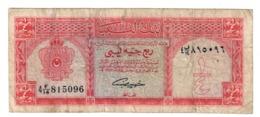 Libya 1/4 Pound 1963 - Libya