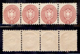 ANTICHI STATI ITALIANI - LOMBARDO VENETO - 1864 - Striscia Di Quattro Del 5 Soldi (43) - Gomma Integra (200+) - Sellos