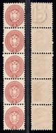 ANTICHI STATI ITALIANI - LOMBARDO VENETO - 1864 - Striscia Di Cinque Del 5 Soldi (43) - Primo Esemplare Con Frammento Di - Sellos