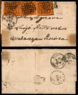 ANTICHI STATI ITALIANI - STATO PONTIFICIO - Roma 16 Gennaio 1871 - Lettera Per Pescina/Avezzano Con Tre 10 Cent (26) Rit - Sellos