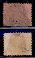 ANTICHI STATI ITALIANI - STATO PONTIFICIO - 80 Cent (30) - Usato - Cert. Chiavarello (700) - Sellos