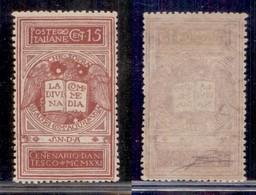 REGNO - 1921 - 15 Cent Dante Alighieri (116B) - Colore Diverso - Ottimamente Centrato - Gomma Originale - Cert Diena (30 - Sellos