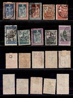 REGNO - 1928 - Filiberto (226/229+233/238- Dentellature Comuni) - Serie Completa Usata - Cert. Raybaudi + Cert. AG (1.40 - Sellos