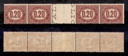 REGNO - Servizio - 1875 - 20 Cent (3) - Striscia Di Quattro Con Interspazio Al Centro - Gomma Integra (750+) - Sellos