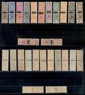 LUOGOTENENZA - Pacchi Postali - 1945 - Soprastampati (48/59) - Serie Completa - Gomma Integra (350) - Sellos