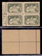 LUOGOTENENZA - COR.AL.IT. - 1945 - 28 Lire Ciclista (9c + 9) - Quartina Bordo Foglio Con Doppia Dentellatura A Sinistra  - Sellos