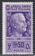 Italian East Africa, Scott #10, Mint Hinged, Victor Emmanuel III, Issued 1938 - Italian Eastern Africa