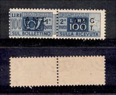 TRIESTE - TRIESTE AMG FTT - 1947 - 100 Lire (9/I) - Dentellato 13 1/4 - Gomma Integra - Cert. AG (750) - Sin Clasificación