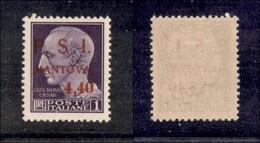 C.L.N. - MANTOVA - 1945 - 1 Lira + 4,40 (6w) Senza Punto Dopo S - Gomma Originale - Cert. AG (1.200) - Sellos