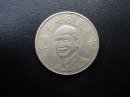 TAÏWAN : 10 YUAN   73 (1984)  Y 553     TTB - Taiwán