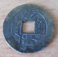 Chine / China - Monnaie 1 Cash Qianlong (1735 - 1796 - China