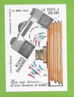 CPM Illustrateur Jean Luc Perrigault. La Photo A 150 Ans .19 Aout 1989 Niepce,Daguerre. - Illustrateurs & Photographes
