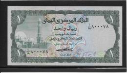 Yémen - 1 Rial - Pick N°11 - NEUF - Yemen