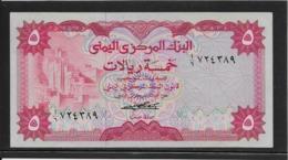 Yémen - 5 Rials - Pick N°12 - NEUF - Yemen