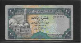 Yémen - 10 Rials - Pick N°23 - TB - Yémen